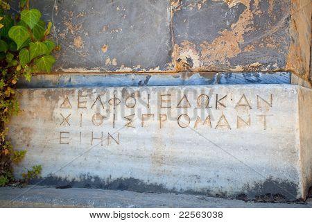 Ancient greek epigraph at Delphi