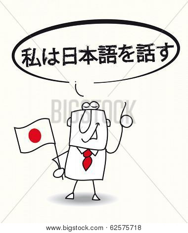 This businessman speaks fluently Japanese. He says : I speak japanese