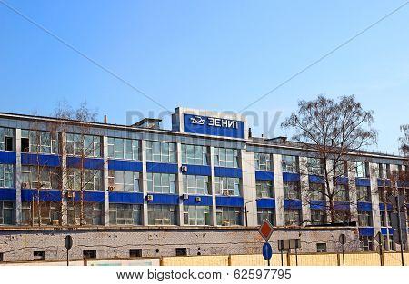 Krasnogorsk Factory Building