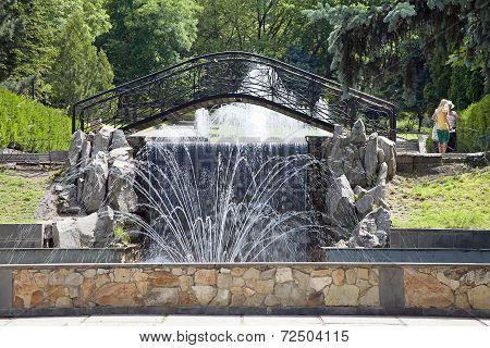 In The Municipal Park Of City Pyatigorsk