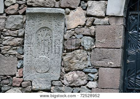 The Carved Hachkar Embedded To The Wall Of Geghard Monastery, Armenia