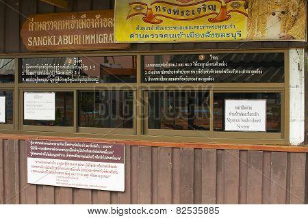 Exterior of the Sangklaburi immigration control point in Sangklaburi, Thailand.
