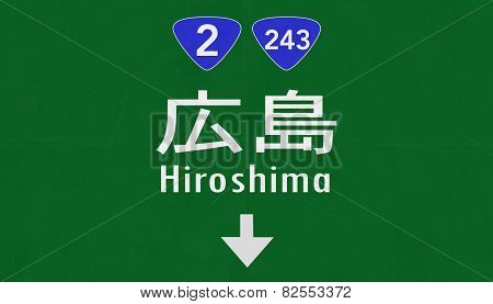 Hiroshima Japan Highway Road Sign