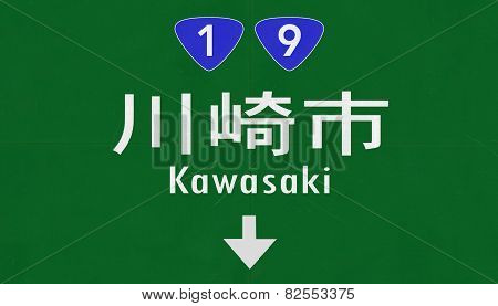 Kawasaki Japan Highway Road Sign