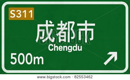 Chengdu China Highway Road Sign