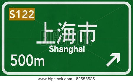 Shanghai China Highway Road Sign