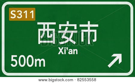 Xian China Highway Road Sign