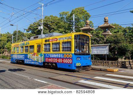 Hankai Tram in Osaka