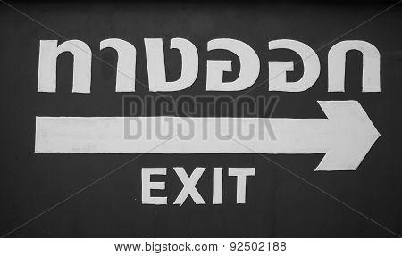 Large Grunge Exit Sign