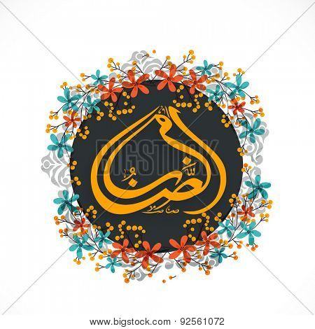 Beautiful sticky design with Arabic Islamic calligraphy of text Ramazan, surrounded by colorful flowers for Islamic holy month of prayers, Ramadan Kareem celebration.