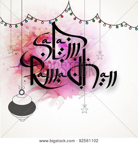 Stylish text Salam Ramadhan with hanging Arabic lanterns, stars and colorful lights on shiny color splash background for Islamic holy month of prayers, Ramadan Kareem celebration.