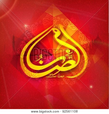 Golden Arabic Islamic calligraphy of text Ramazan on beautiful floral design and mosque silhouette decorated background for Islamic holy month of prayers, Ramadan Kareem celebration.