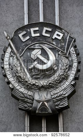 Coat Of Arms Of The Ussr On The Facade Of The Old Building