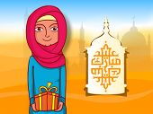 stock photo of muslim  - Arabic Islamic calligraphy of text Eid Mubarak on paper cutout lamp with illustration of a young Muslim lady in traditional dress holding gift for Muslim community festival celebration - JPG