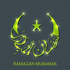 image of ramazan mubarak  - illustration of a shiny stylish text for Ramazan Mubarak - JPG