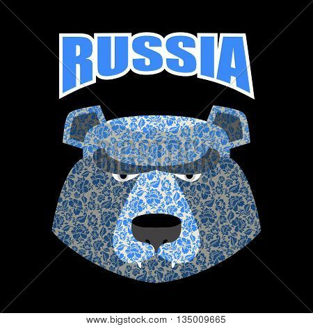 Head Bear. Logo For Russia. Russian Traditional Floral Pattern. Painting Gzhel. Wild Animal