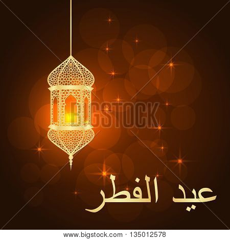 Eid al-fitr greeting card on orange background. Vector illustration. Eid al-fitr means festival of breaking of the fast.