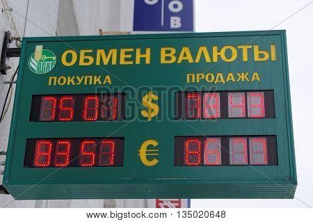 Nizhny Novgorod Russia. - February 23.2016. Scoreboard exchange of the bank Rosselkhozbank. Nizhny Novgorod. Russia