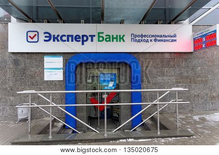 Nizhny Novgorod Russia. - February 23.2016. Bank Expert office on the street Belinskogo. Nizhny Novgorod. Russia