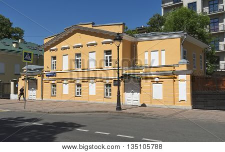 MOSCOW, RUSSIA - MAY 31, 2016: Outbuilding city estate Cherkasskoy - Baskakov preserved in its original form from the first half XIX century Bolshaya Nikitskaya Street House 44 Building 2 landmark architectural monument