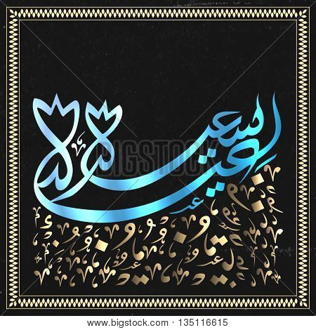 Glossy Blue Arabic Islamic Calligraphy of text Eid-E-Saeed with Arabic alphabets, Greeting Card design for Muslim Community Festival celebration.