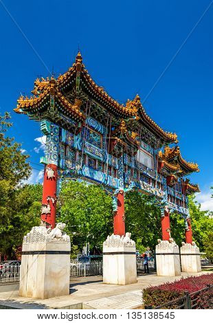 Memorial arch in Jingshan Park outside the Palace Museum - Beijing, China