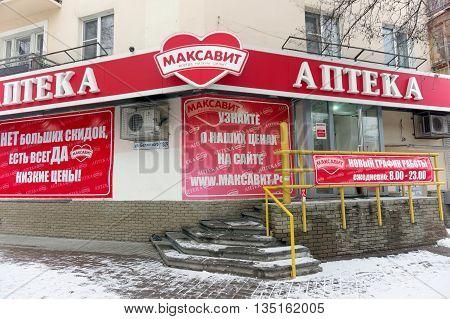 Nizhny Novgorod Russia. - March 05.2016. Pharmacy MAKSAVIT in the Belinsky street. Nizhny Novgorod. Russia