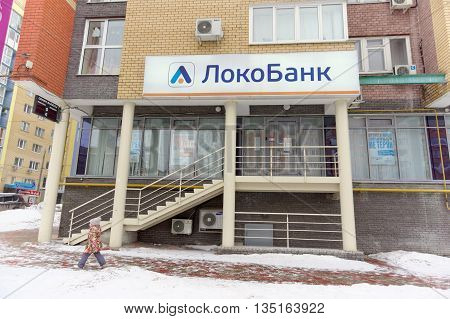 Nizhny Novgorod Russia. - March 05.2016. Bank LocoBank in Nizhny Novgorod