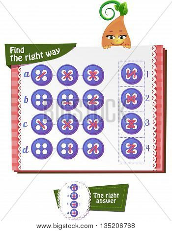 Visual Game for children. Task: Find the right way at the stitches button