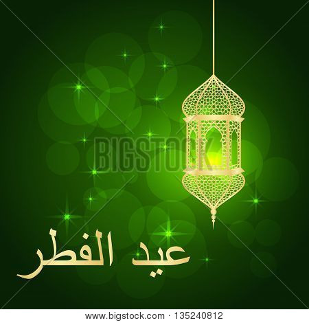 Eid al-fitr greeting card on green background. Vector illustration. Eid al-fitr means festival of breaking of the fast.