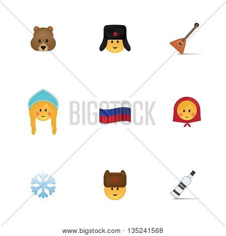 Set of russian  emoticon vector isolated on white background. Emoji vector. Smile icon set. Emoticon icon web.