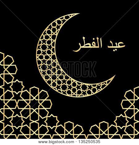 Eid al-fitr greeting card on black background. Vector illustration. Eid al-fitr means festival of breaking of the fast.