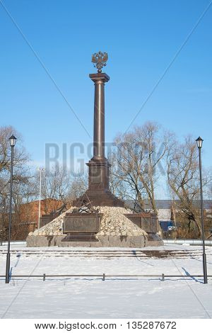 KRONSTADT, RUSSIA - FEBRUARY 15, 2015: View on the monument