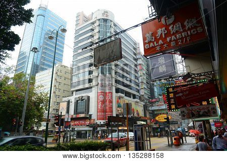 HONG KONG - NOV 10: Hong Kong Nathan Road is a main commercial thoroughfare on Nov 10, 2015 in Kowloon, Hong Kong.