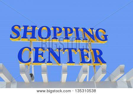 Shopping Center sign in Playa de las Americas