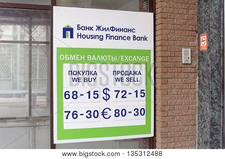 Nizhny Novgorod, Russia. - March 23.2016. Scoreboard with currency exchange rate. Housing Finance Bank on street Osharskaya 14