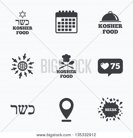 Calendar, like counter and go to web icons. Kosher food product icons. Chef hat with fork and spoon sign. Star of David. Natural food symbols. Location pointer.