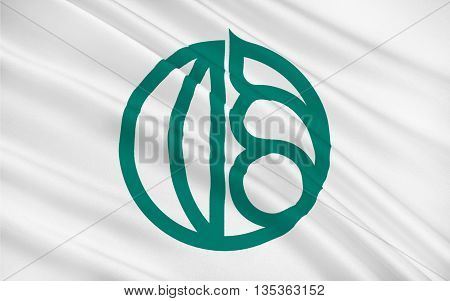 Flag of Isfahan historically also rendered in English as Ispahan Sepahan Esfahan or Hispahan is the capital of Isfahan Province in Iran. 3D illustration