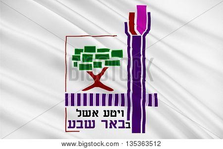 Flag of Beersheba is the largest city in the Negev desert of southern Israel. 3d illustration