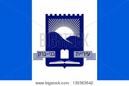 Flag of Bnei Brak is a city located on the central Mediterranean coastal plain in Israel just east of Tel Aviv.
