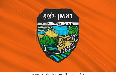 Flag of Rishon LeZion is the fourth-largest city in Israel. 3d illustration