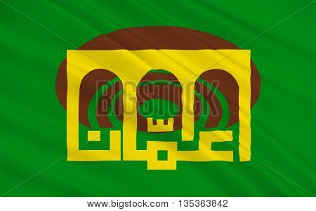 Flag of Amman is the capital and most populous city of Jordan and the country's economic political and cultural centre. 3d illustration
