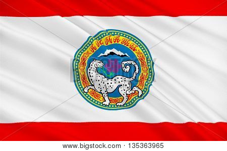 Flag of Almaty formerly known as Alma-Ata and Verny is the largest city in Kazakhstan. 3D illustration