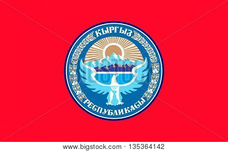 Flag of Kyrgyzstan officially the Kyrgyz Republic formerly known as Kirghizia is a landlocked country located in Central Asia.