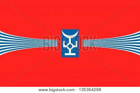 Flag of Talas Province is a province (oblast) of Kyrgyzstan. Its capital is Talas.