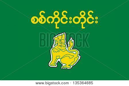 Flag of Sagaing Region is an administrative region of Myanmar.