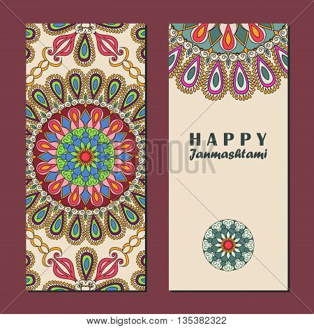 Vector set of invitation cards or vertical banners to Krishna Janmashtami. Greeting cards with text and mandalas patterns
