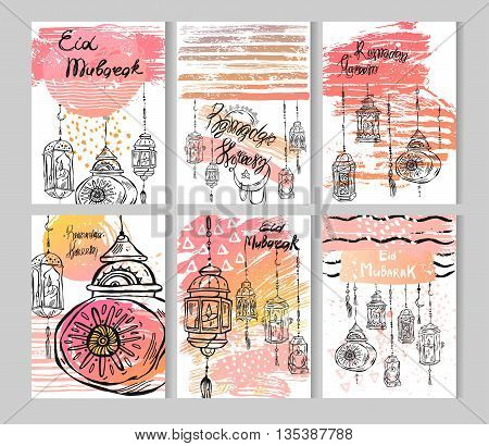 Hand drawn abstract ramadan kareem cards set template.Vector cards for Ramadan Kareem Greetingmenuinvitationposterbannerbackgrounddecorationcard for the celebration of Muslim community festival