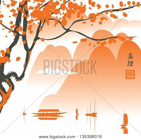 Mountain landscape in the Chinese or Japanese watercolor depicting lake mountain branches tree sailboat Japan Nagatoro. Hieroglyphics Truth