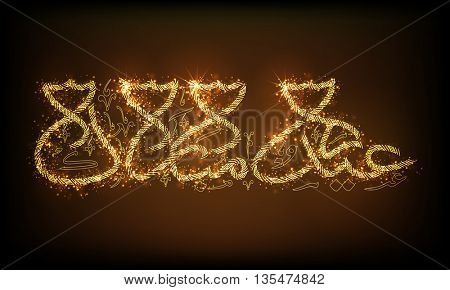 Sparkling Golden Arabic Islamic Calligraphy of text Eid Mubarak on shiny brown background, Can be used as Poster, Banner or Flyer design for Muslim Community Festival celebration.